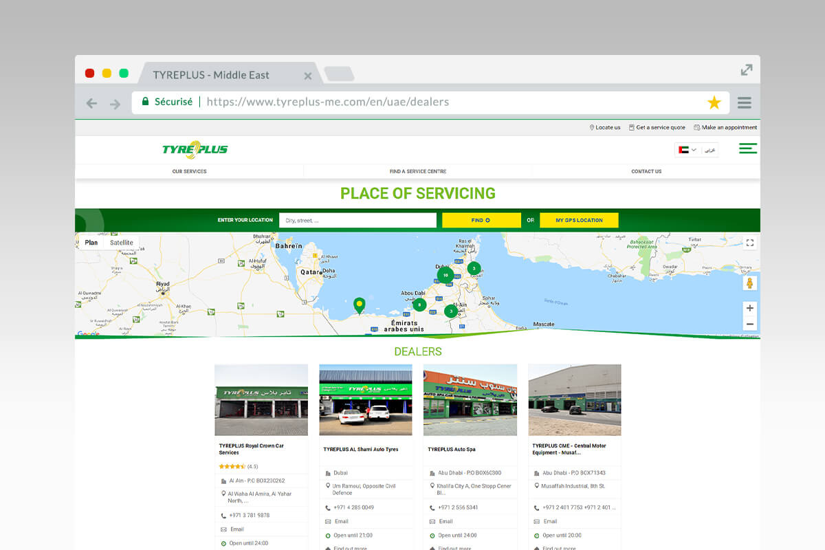 Page interne du site Tyreplus Middle East